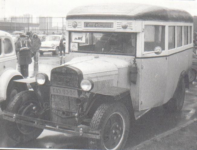 Ford AA BUS