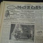 Text2 Fyens Tidene 29 Jan 1928 (15)